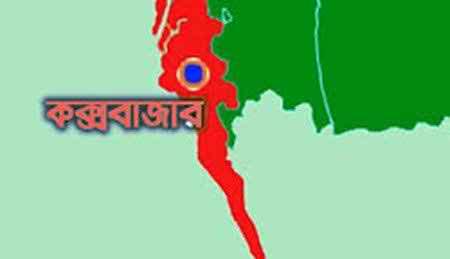 কক্সবাজার জেলা ম্যাপ