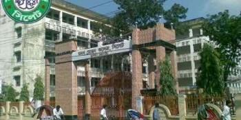 Sylhet College