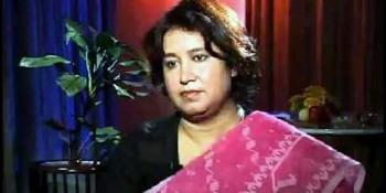 taslima20141016005644
