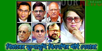 BNP copy
