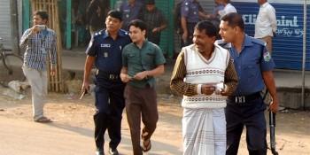 Bogra2