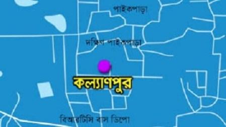 Kollanpur-কল্যাণপুর-e1407054507873