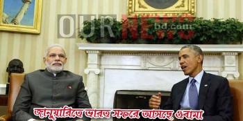 PM_Modi_with_President_Obama_White_House_650 copy