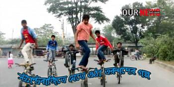 Rajshahi-1416650472 copy