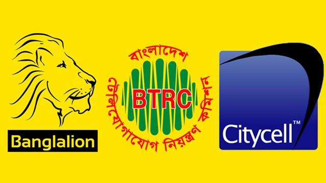 BTRC_Banglalion_Citycell