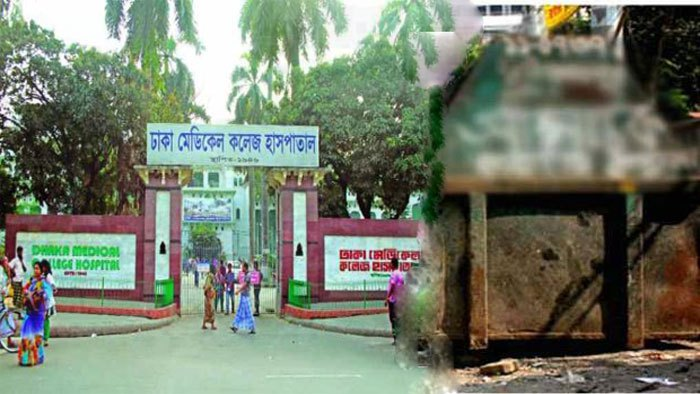 Dhaka_Large0