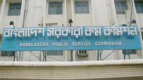 PSC-Dhaka-pic-e1405511684763