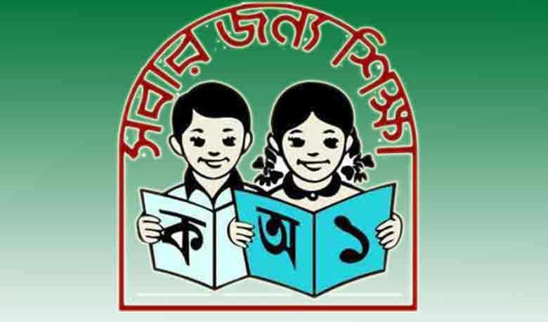 education-1422195974