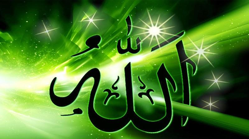 Allah(2)