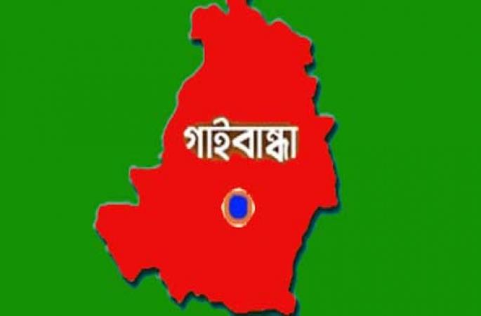 Gaibandha