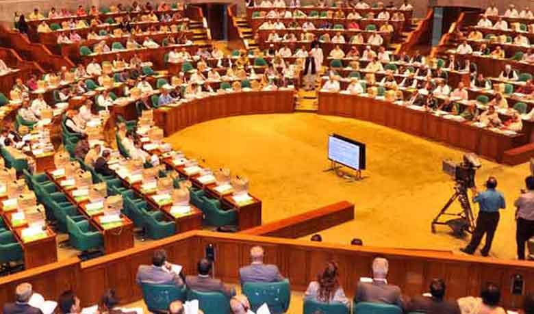 parliament-1422809679