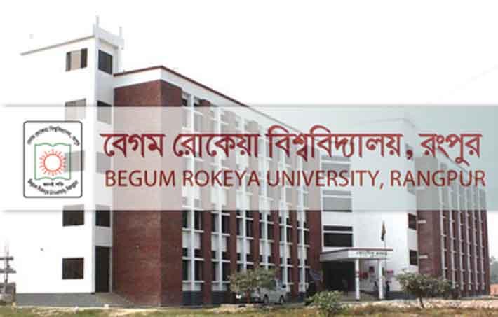 বেগম রোকেয়া বিশ্ববিদ্যালয় begum