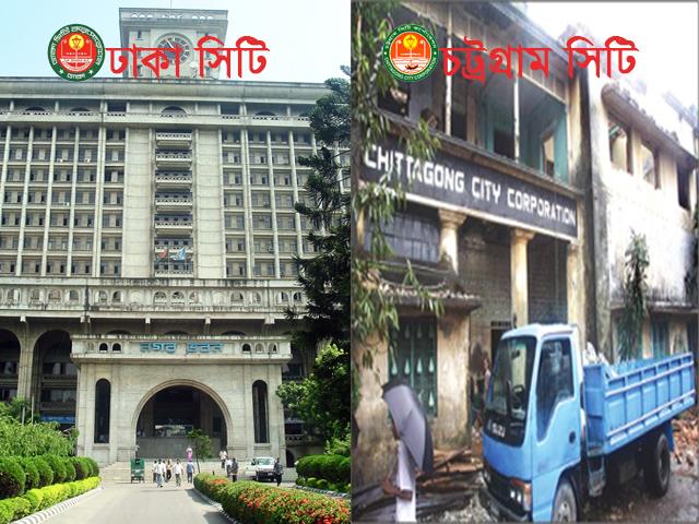 City Corp