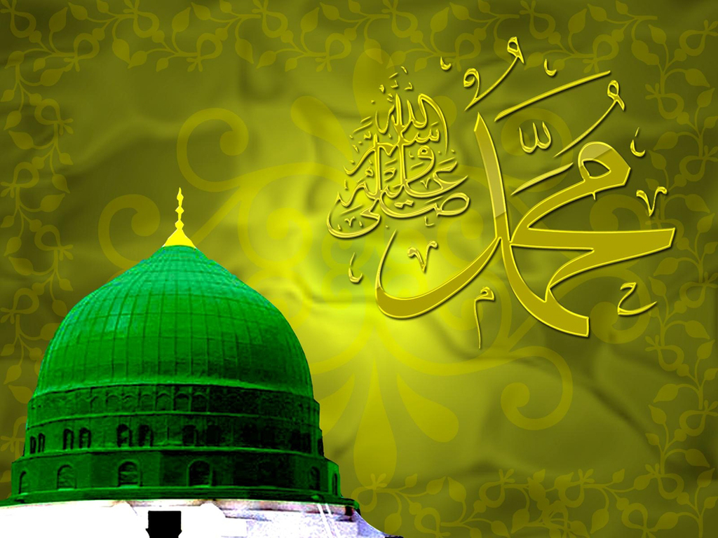 Celebration-Special-Islamic-Fine-Wallpaper