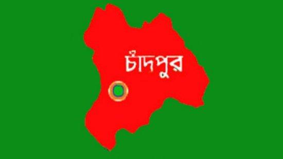 চাঁদপুর chadpur