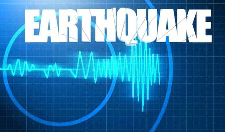 Earthquake1432988226