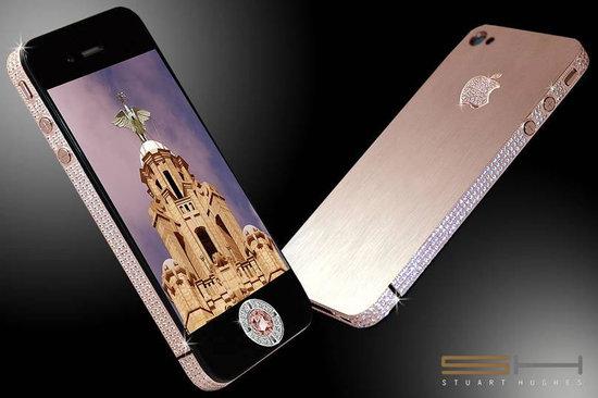 Iphone-4-Diamond-Rose-Edition-1-thumb-550x3661