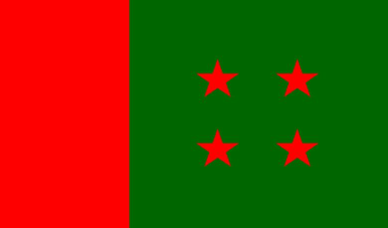 awami logo