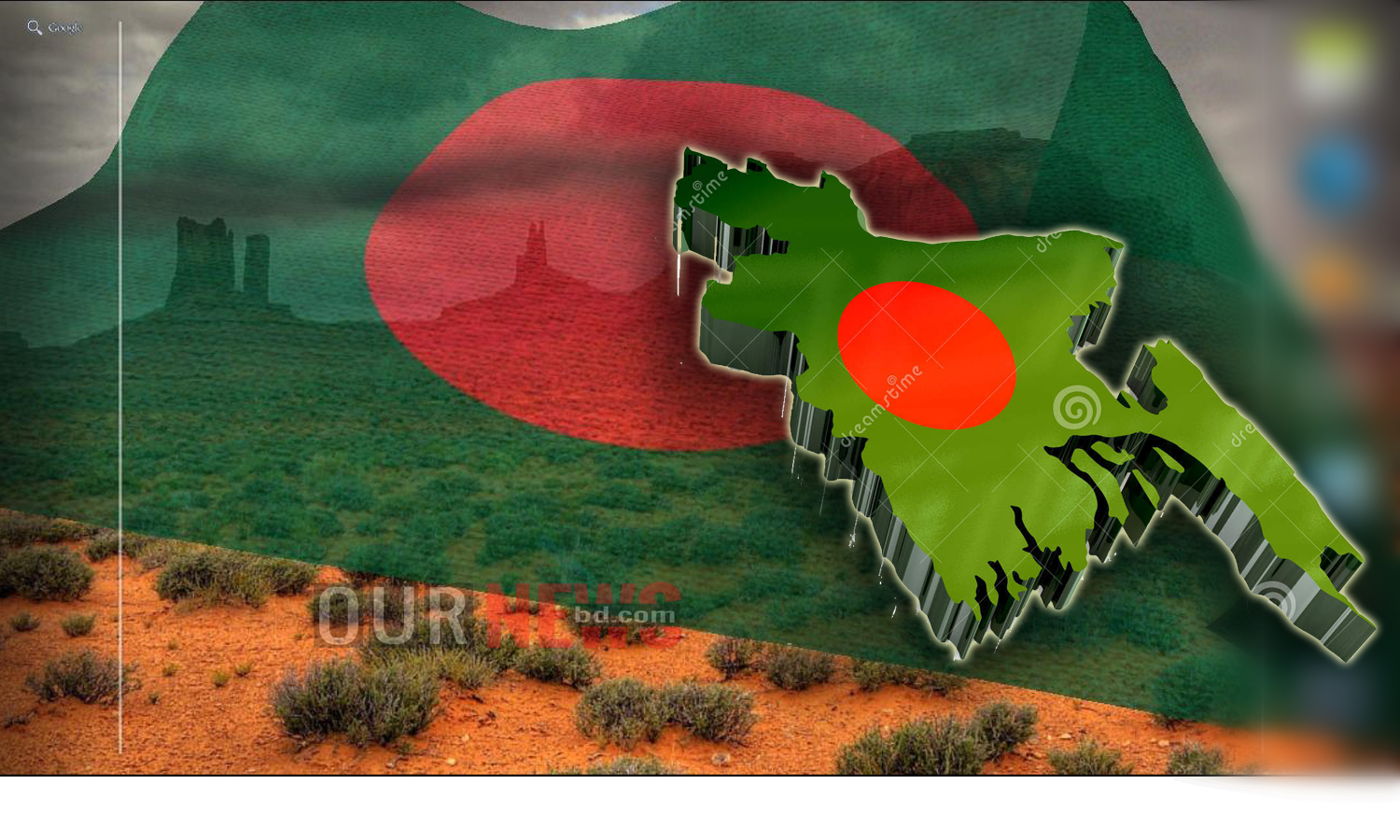 bangladesh map ournewsbd