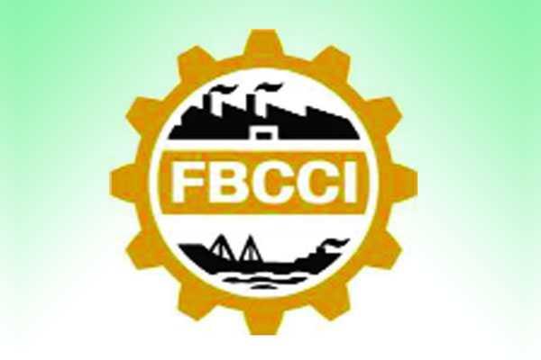 image_129930.fbcci-logo_64549
