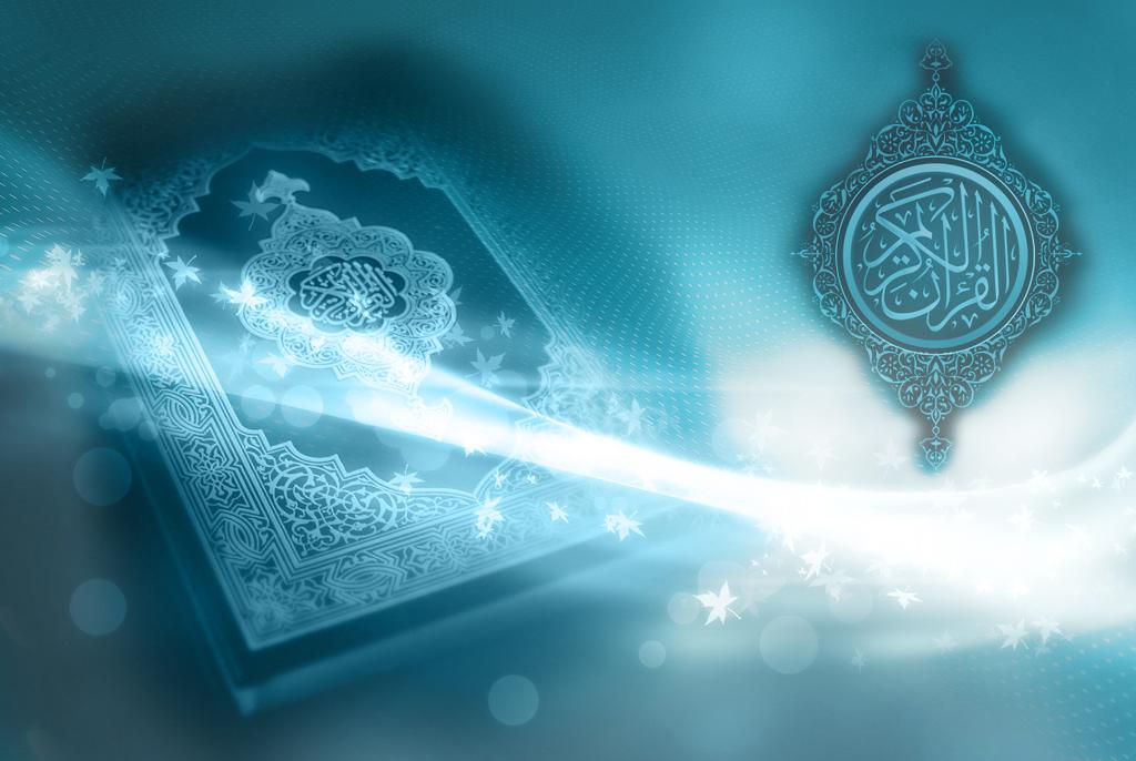 islamic-quran-kareem