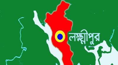 লক্ষ্মীপুর lokkhipur map