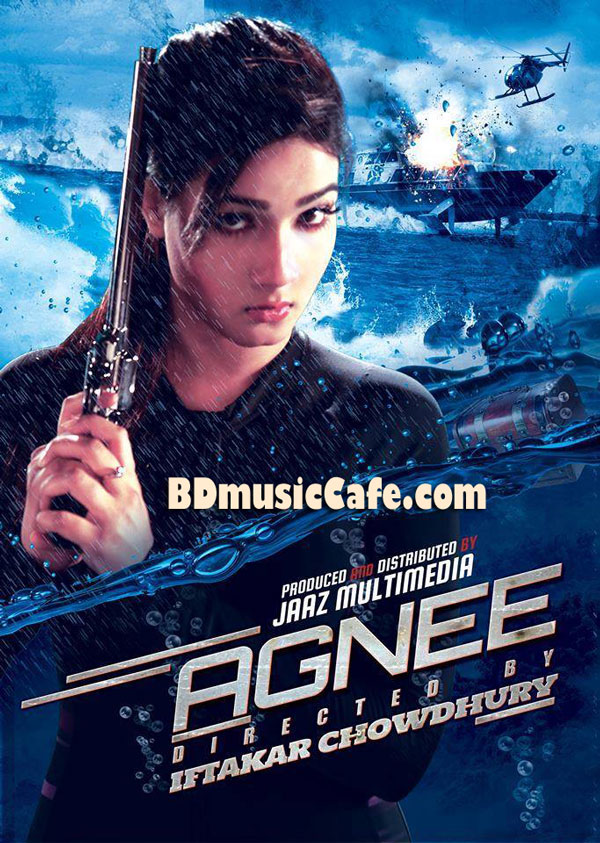 Bangla_Movie_Agni_Poster