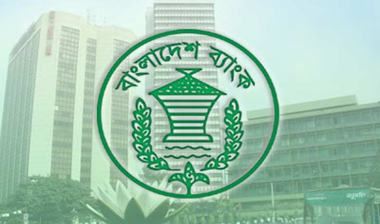 BangladeshBank1433945966