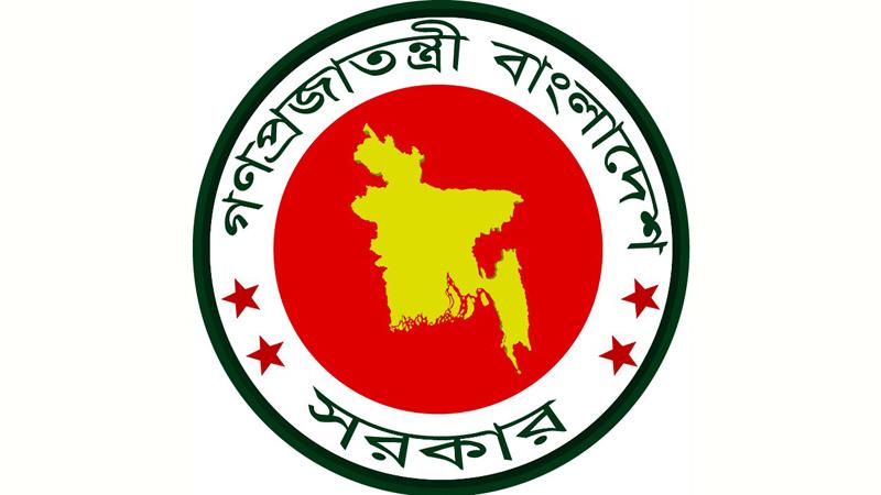 Govt.-Logo