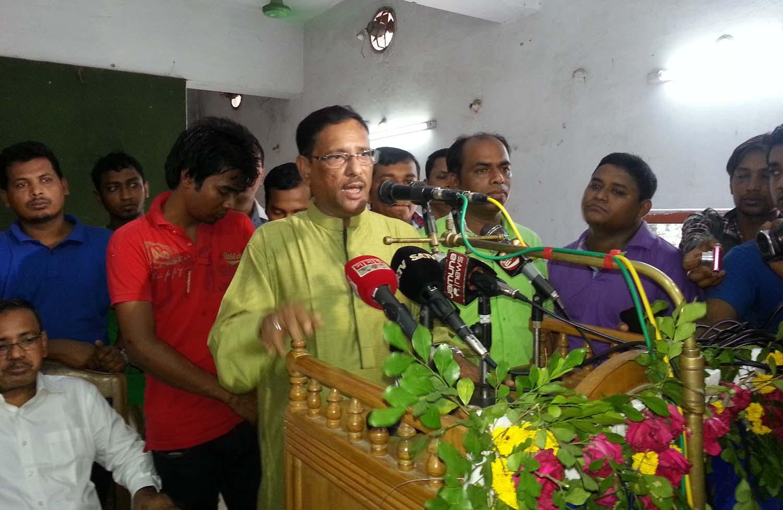 Noakhali Minister News 10.06.15 (1)