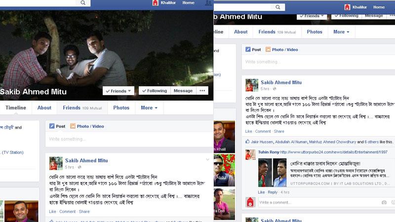Sylhet4