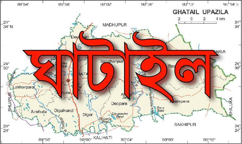 ghatail map