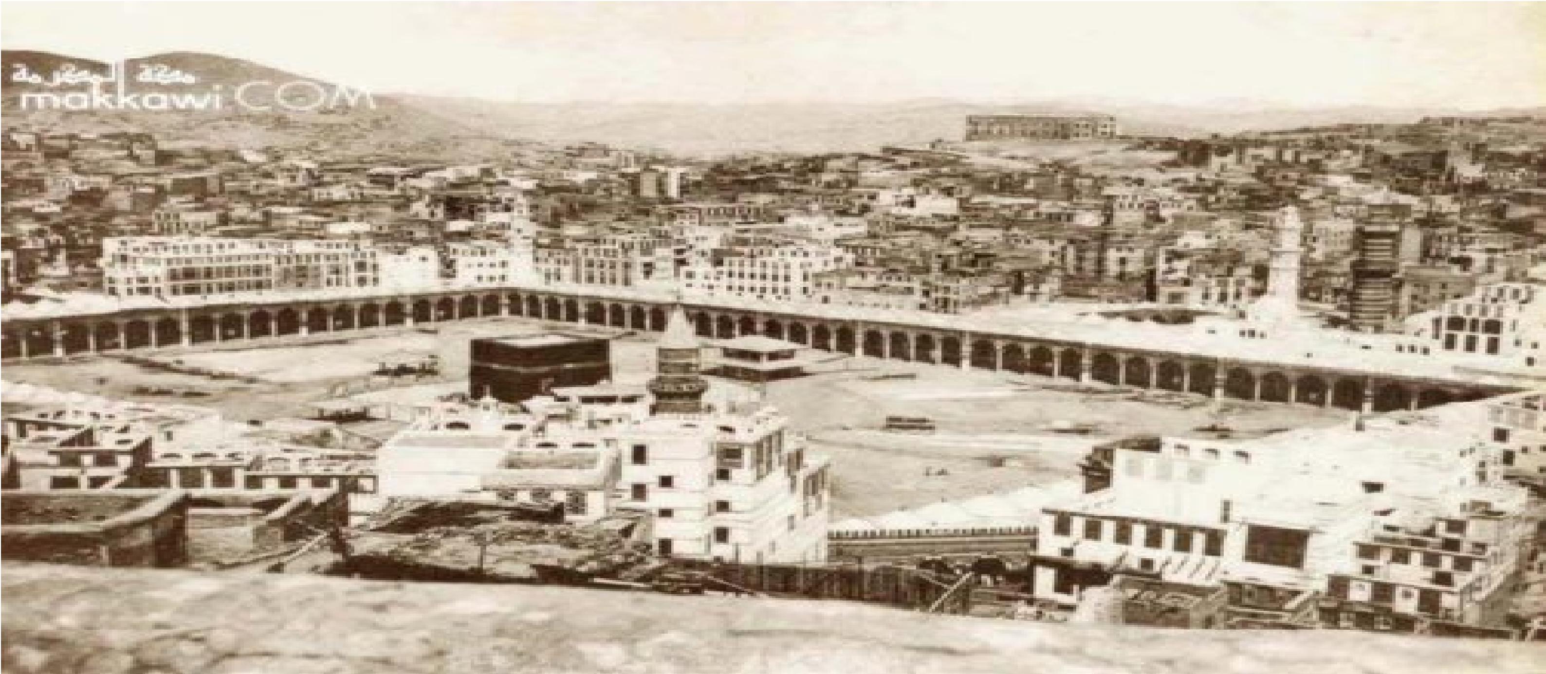 amakkah_old