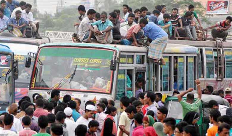 bus1435073897