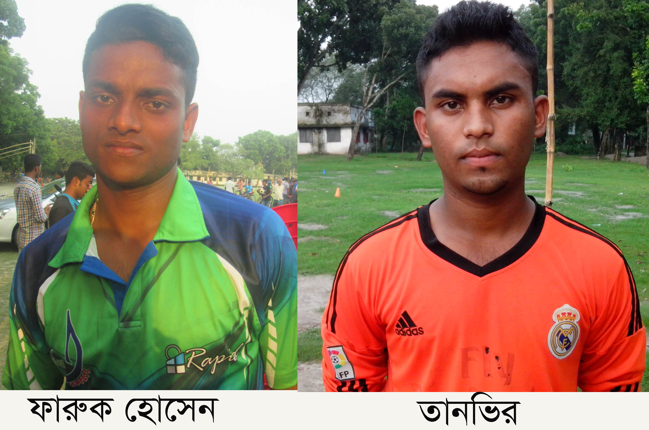 cricket pic satkhira asad