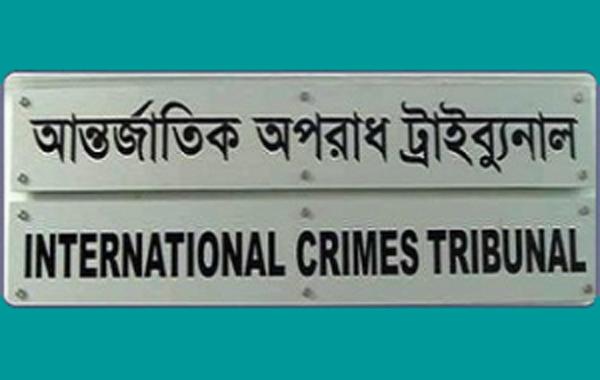 international-crime-tribunal