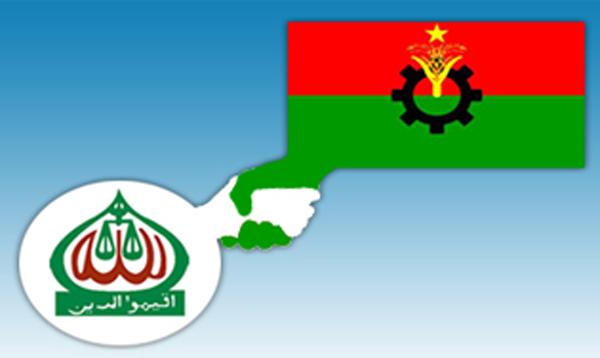 mahmud-BNP_Jamat_sp1