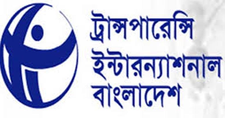 tib-logo1433511730