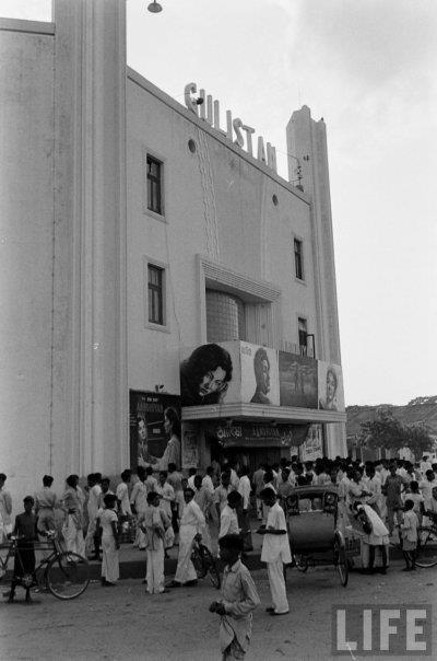 গুলিস্তান-সিনেমা-হল-১৯৫৪
