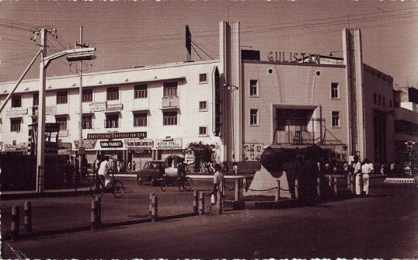 গুলিস্থান-সিনামা-হল-দেশের-প্রথম-শীততাপ-নিয়ন্ত্রিত-হল-১৯৬৩