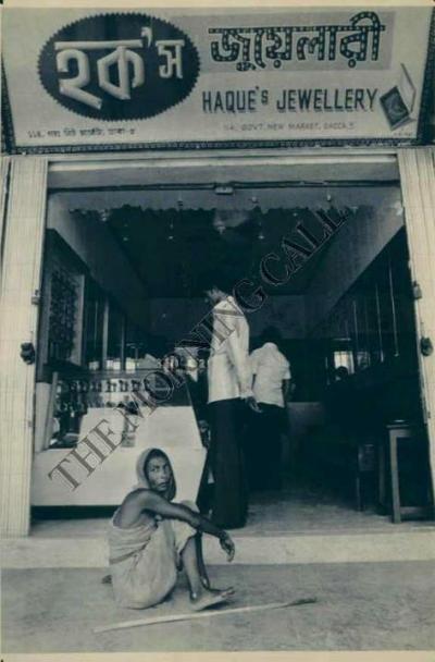 ঢাকা-নিউ-মার্কেট-১৯৭৮।