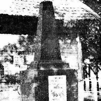 প্রথম-শহীদ-মিনার-২২-ফেব্রুয়ারী-১৯৫২।
