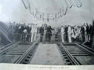 হার্ডিঞ্জ-ব্রিজ-উদ্বোধন-ঈশ্বরদী-১৯১৫।