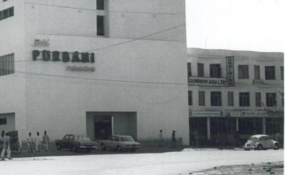 হোটেল-পুরবানি-১৯৬০