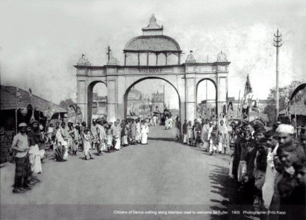 ১৯০৫-সাল-ইসলামপুর-ঢাকা