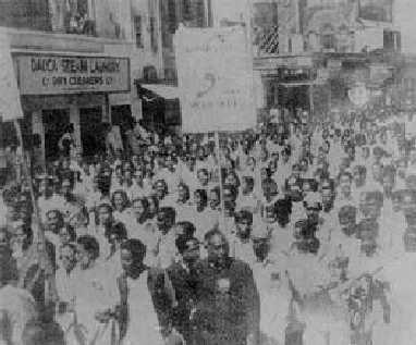 ১৯৫২-এর-ভাষা-আন্দোলন-।