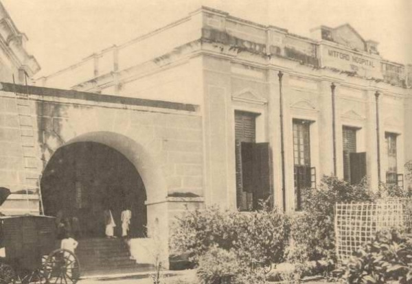 ১৯৮০-সাল-মিটফোর্ড-হাসপাতাল-বাবু-বাজার-ঢাকা