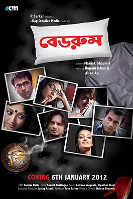 Bedroom_bengali_movie_character_poster