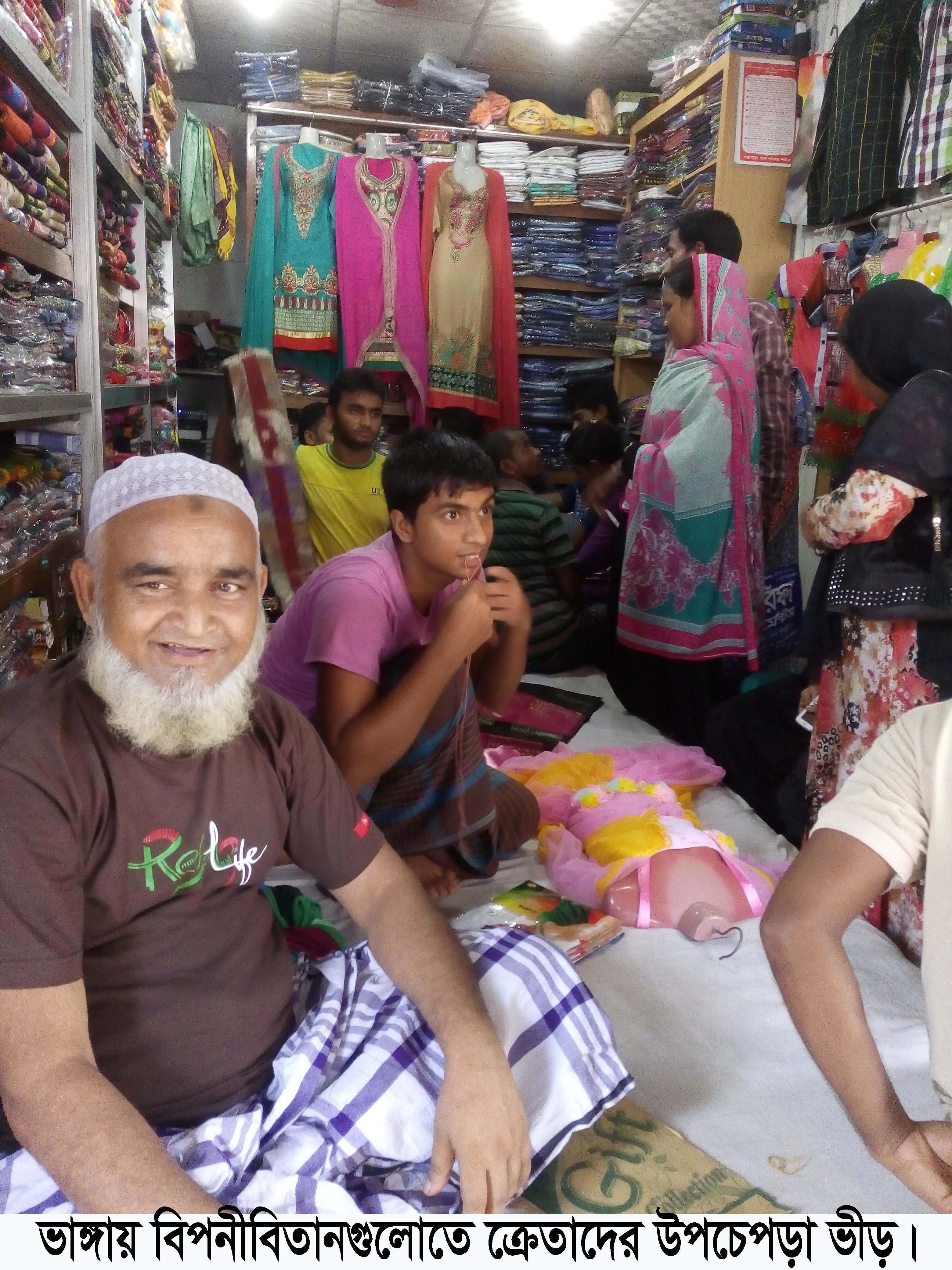 Bhanga sales