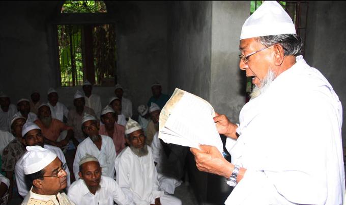 Eid-Jamat---ther